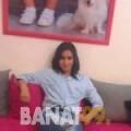 نوار من القاهرة | أرقام بنات | موقع بنات 99