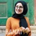 كاميلية من القاهرة | أرقام بنات | موقع بنات 99