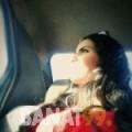 شيماء من ولاد تارس | أرقام بنات | موقع بنات 99