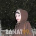 رهف من اليمن 26 سنة عازب(ة) | أرقام بنات واتساب
