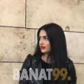 جنان من محافظة سلفيت | أرقام بنات | موقع بنات 99