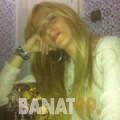 كلثوم من القاهرة   أرقام بنات   موقع بنات 99