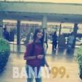 سعاد من القاهرة | أرقام بنات | موقع بنات 99