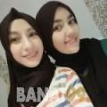 نهيلة من بنغازي | أرقام بنات | موقع بنات 99