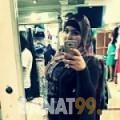 مني من المغرب 23 سنة عازب(ة) | أرقام بنات واتساب