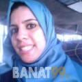 بديعة من الجزائر 27 سنة عازب(ة)   أرقام بنات واتساب