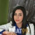 نور هان من القاهرة | أرقام بنات | موقع بنات 99