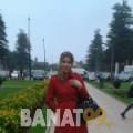 راوية من دمشق | أرقام بنات | موقع بنات 99