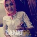 نيلي من القاهرة   أرقام بنات   موقع بنات 99