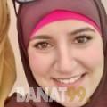 جهاد من عبس | أرقام بنات | موقع بنات 99