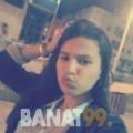 مجيدة من القاهرة | أرقام بنات | موقع بنات 99