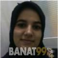 بتينة من بنغازي | أرقام بنات | موقع بنات 99