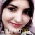 ريحانة من بنغازي | أرقام بنات | موقع بنات 99