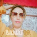 منار من محافظة سلفيت | أرقام بنات | موقع بنات 99