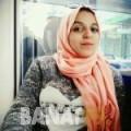 نهى من ليبيا 22 سنة عازب(ة) | أرقام بنات واتساب