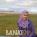 فاتي من محافظة سلفيت | أرقام بنات | موقع بنات 99