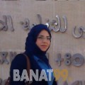 عفاف من الموصل | أرقام بنات | موقع بنات 99