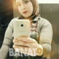 سراح من الجزائر 24 سنة عازب(ة) | أرقام بنات واتساب