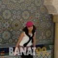 منال من ولاد تارس | أرقام بنات | موقع بنات 99
