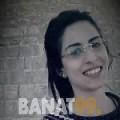 دانية من بنغازي | أرقام بنات | موقع بنات 99
