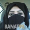 نجلة من محافظة سلفيت | أرقام بنات | موقع بنات 99