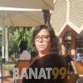 سماح من البحرين 47 سنة مطلق(ة) | أرقام بنات واتساب