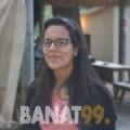 صبرين من بنغازي | أرقام بنات | موقع بنات 99