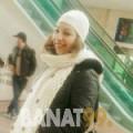 نهيلة من دبي | أرقام بنات | موقع بنات 99