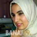 راشة من القاهرة | أرقام بنات | موقع بنات 99