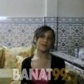 منار من بنغازي | أرقام بنات | موقع بنات 99