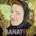 سيرينة من البحرين 25 سنة عازب(ة) | أرقام بنات واتساب