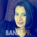 ريحانة من القاهرة | أرقام بنات | موقع بنات 99