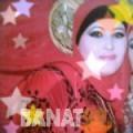 لميس من دمشق | أرقام بنات | موقع بنات 99