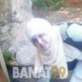 سميرة من الأردن 28 سنة عازب(ة) | أرقام بنات واتساب