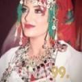 هبة من السعودية 36 سنة مطلق(ة) | أرقام بنات واتساب