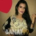 ريهام من دبي   أرقام بنات   موقع بنات 99