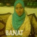 رميسة من مصر 29 سنة عازب(ة) | أرقام بنات واتساب