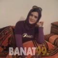 ريم من بنغازي | أرقام بنات | موقع بنات 99
