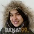 نسيمة من محافظة سلفيت | أرقام بنات | موقع بنات 99