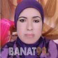 فرح من القاهرة | أرقام بنات | موقع بنات 99
