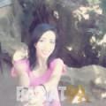 جوهرة من محافظة سلفيت | أرقام بنات | موقع بنات 99