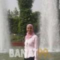 نجوى من القاهرة | أرقام بنات | موقع بنات 99