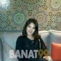 فاتنة من البحرين 37 سنة مطلق(ة) | أرقام بنات واتساب