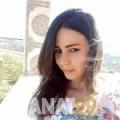 هانية من تونس 30 سنة عازب(ة) | أرقام بنات واتساب