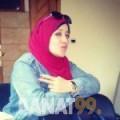أسية من القاهرة | أرقام بنات | موقع بنات 99