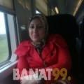 سلمى من دمشق | أرقام بنات | موقع بنات 99