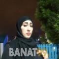 نظرة من دبي | أرقام بنات | موقع بنات 99