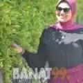 حنين من دبي | أرقام بنات | موقع بنات 99