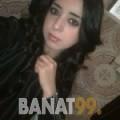 كريمة من دبي | أرقام بنات | موقع بنات 99