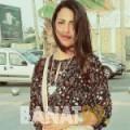 ريم من دبي | أرقام بنات | موقع بنات 99